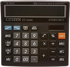 Citizen CT 555N Desktop Calculator
