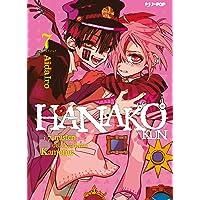 Hanako-kun. I 7 misteri dell'Accademia Kamome (Vol. 7)