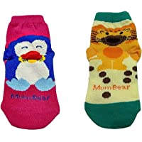 Clastik Baby Stretchable Feeding Bottle Cover Pouch up to (Multicolour, 240 ml, 0-2 Years) - Set of 2 Pieces