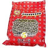 Wufuyuan Tapioca Parel Zwart 1kg