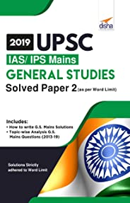 2019 UPSC IAS/ IPS MAINS General Studies Solved Paper 2 (as per  Word Limit)