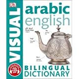 Arabic-English Bilingual Visual Dictionary with Free Audio App (DK Bilingual Visual Dictionary)