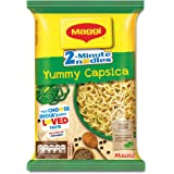 MAGGI 2-Minute Instant Noodles, Yummy Capsica Masala - 60.5g