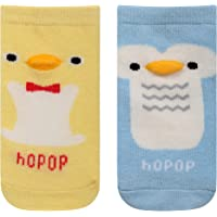 Hopop Baby Feeding Bottle Cover (Pack of 2, Blue/Yellow)