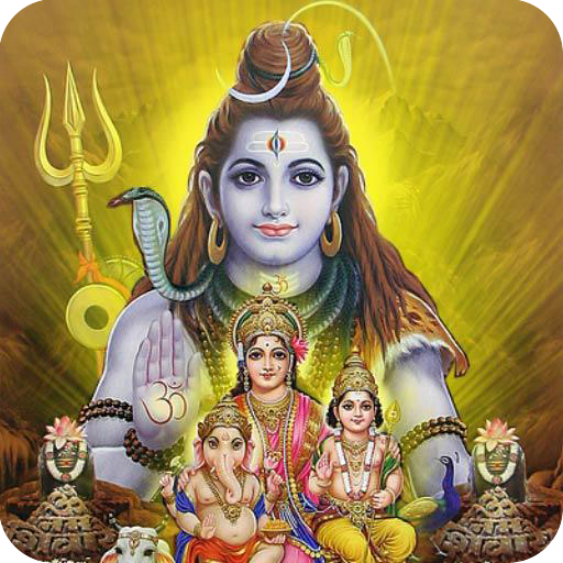 Lord Shiva Hd Live Wallpaper Amazon Co Uk Appstore For Android