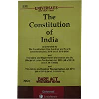 Constitution of India Bare Act with Short Notes ( Handbook in English )