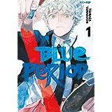 Blue Period: 1 (J-POP)