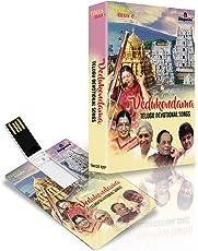 Music Card: Vedukondama - 320 kbps MP3 Audio (4 GB)