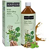 Kapiva Wild Tulsi Giloy Juice 1L | Natural Juice for Building Immunity | First brand to use Neem Grown Giloy Stems with…