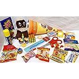 Geschenkpost24 101643 Kleine Schultüte Pittiplatsch 22cm gefüllt für Schulabschluß Studium Zuckertüte Pitti Schulbedarf & Spielzeug zum Schulanfang