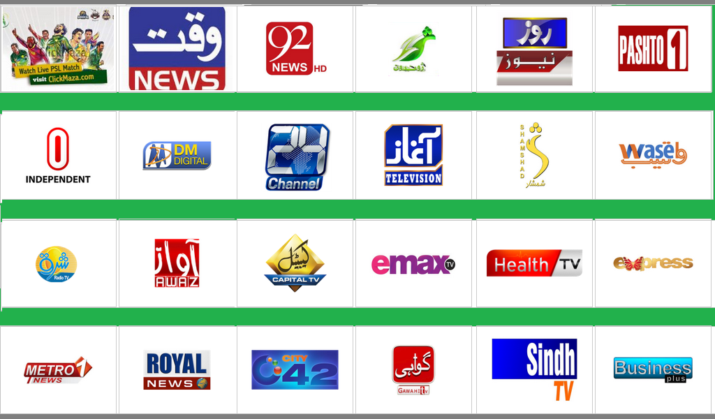 Live TV Pakistan: Amazon co uk: Appstore for Android