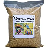 Afterone Store kangni Bird Food Foxtail Millet Seeds for Birds 1 KG