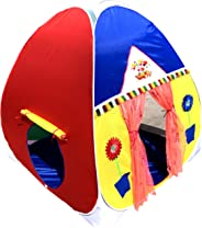 Homecute Kids Play Tent House - 110 x 110 x 120 Multi Color