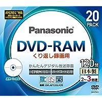Panasonic lm-af120la204.7GB DVD-RAM 20pieza (S) Blank DVD–DVD + RW Virgin (4.7GB, DVD-RAM, 20pc (S), 120min)