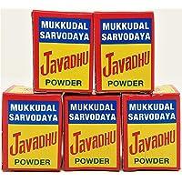 Mukkudal Sarvodaya Bns Sarvodaya Javadhu Herbal Scented Powder For Cloth And Body - Pack Of 5