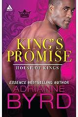 King's Promise (Arabesque) Mass Market Paperback