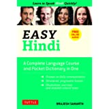 Easy Hindi: Learn to Speak Hindi Quickly!: A Complete Language Course and Pocket Dictionary in One (Easy Language)