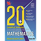 20 Plus CBSE Sample Papers Mathematics Class 12 for 2021 Exam with Reduced Syllabus