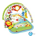 Fisher Price CHP85 Rainforest Friends 3-in-1 Musical Activity Gym, New-Born Baby Play Mat with Music and Sounds, Suitable...