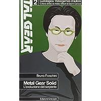 Metal Gear Solid. L'evoluzione del serpente