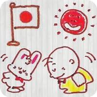 Easy Japanese: English Version