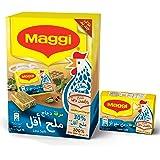 Maggi Chicken Less Salt Stock Bouillon Cubes, (Pack of 24)