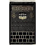 Embroidered plush prayer rug