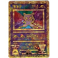 Pokemon - Ancient Mew - Pokemon Promos [Toy]