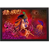 Saumic Craft Radha Krisna Playing Flute with Dancing Peacock UV Coated Framed Painting for Home Decoration and Gifting with A