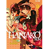 Hanako-kun. I 7 misteri dell'Accademia Kamome (Vol. 9)