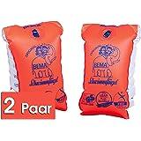 Bema Schwimmflügel, Größe 00, für Kinder bis 11kg / bis 1 Jahr (2er Pack)