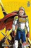 My Hero Academia 17: Die erste Auflage immer mit Glow-in-the-Dark-Effekt auf dem Cover! Yeah!