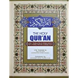S ISLAMIC STORE - The Holy Quran English with New Edition 732 + 8 pages - Urdu Translation in Roman Script with Transliterati