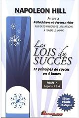 Les lois du succès 1 : Leçons 1 à 4 Format Kindle