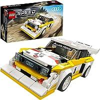 LEGO 76897 1985 Audi Sport Quattro S1