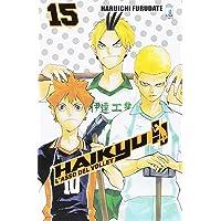 Haikyu!! (Vol. 15)