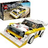 Lego Speed Champions 1985 Audi Sport Quattro S1 Çocuklar İçin Oyuncak Araba Ve Sürücü Minifigür, 250 Parça