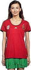 adidas FEF Spanien Heim Trikot Damen WM 2014