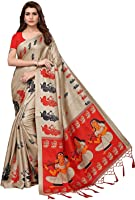 Saree For Women Party Wear Half Sarees Offer Designer Below 500 Rupees Latest Design Under 300 Combo Art Silk New...