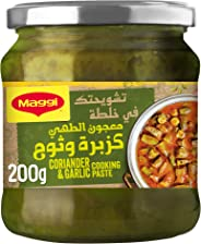 Maggi Coriander And Garlic Cooking Cooking Paste, Olive Oil, Coriander Leaves and Garlic, 200 gm