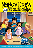 Babysitting Bandit (Nancy Drew and the Clue Crew Book 23)