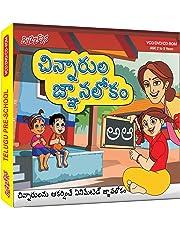 Buzzers Telugu Preschool
