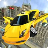 Flying Car Transporter Tycoon Extreme Flight Pilot Simulator 3D: Futuristic Racing Driving Classic Adventure Free Game For Kids