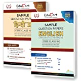 Educart Combo - Hindi A & English Sample papers CBSE Class 10 On New Pattern (For 2021)