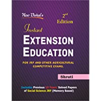 Instant Extension Education