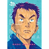 20th Century Boys 1: The Perfect Edition