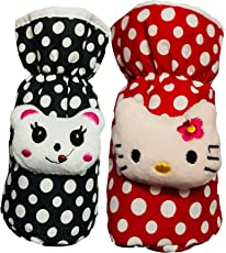 First Trend Baby Feeding Bottle Cover with Soft & Attractive Fancy Cartoon Set of 2 Colors & Designs : Pouch