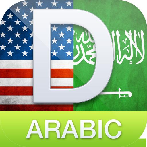 Englisch nach Arabisch Wörterbuch
