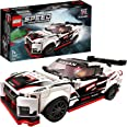 Lego76896 Speed Champion Nissan Gt-R Nismo