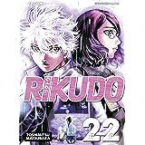 Rikudo (Vol. 22)